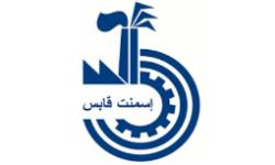 Logo Ciments De Gabès, partenaire de HEI Tunisie