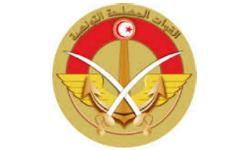 Logo Ministère des Forces Armées Tunisiennes, partenaire HEI Tunisie