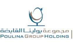 Logo Poulina Groupe Holding, partenaire HEI tunisie